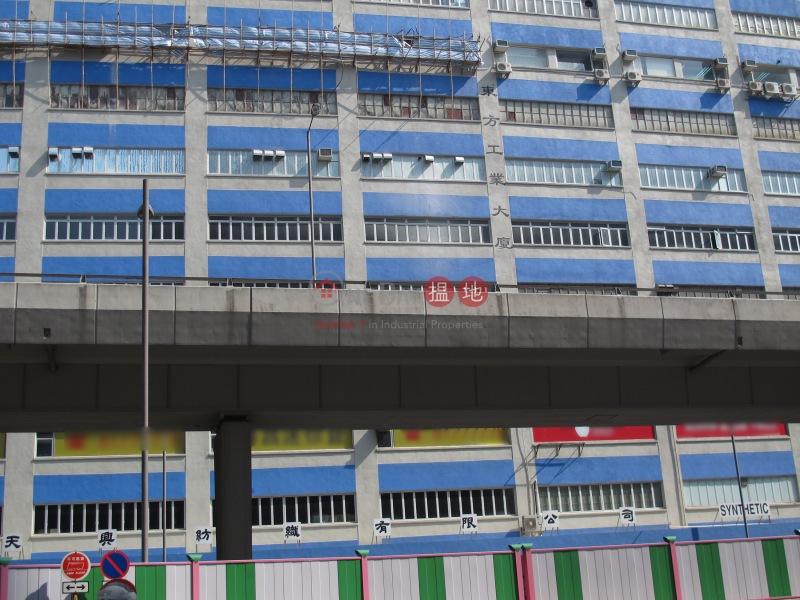 東方工業大廈 (Eastern Factory Building) 葵芳|搵地(OneDay)(3)