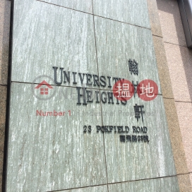 University Heights,Kennedy Town,