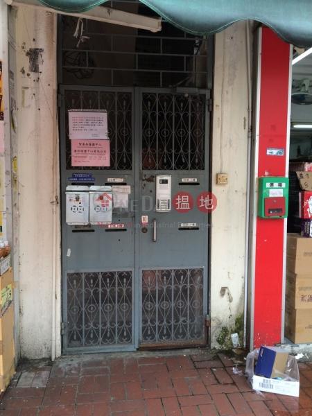 新功街20號 (San Kung Street 20) 上水|搵地(OneDay)(1)