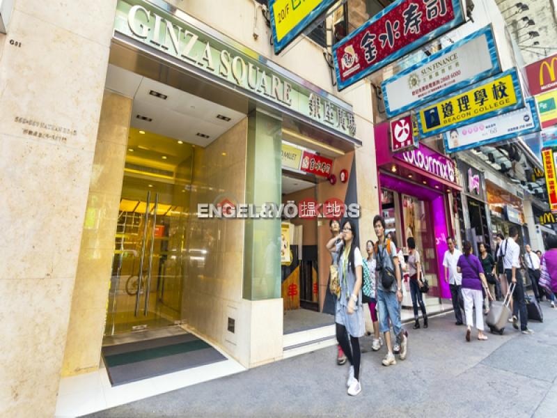 旺角開放式筍盤出租 住宅單位 油尖旺銀座廣場(Ginza Square)出租樓盤 (EVHK42787)