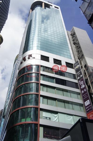 Kwan Chart Tower (Kwan Chart Tower) Wan Chai|搵地(OneDay)(1)