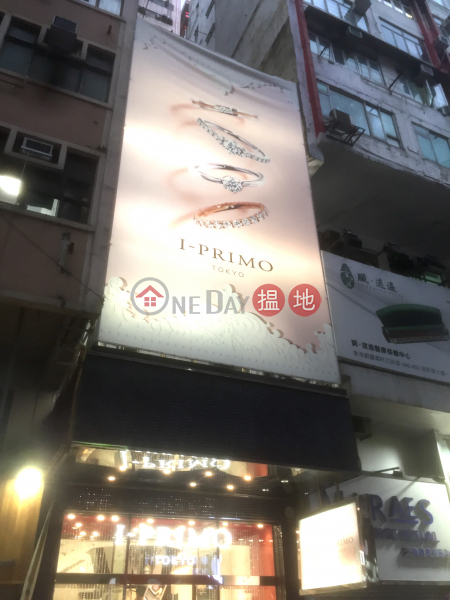 452 Hennessy Road (452 Hennessy Road) Causeway Bay|搵地(OneDay)(1)