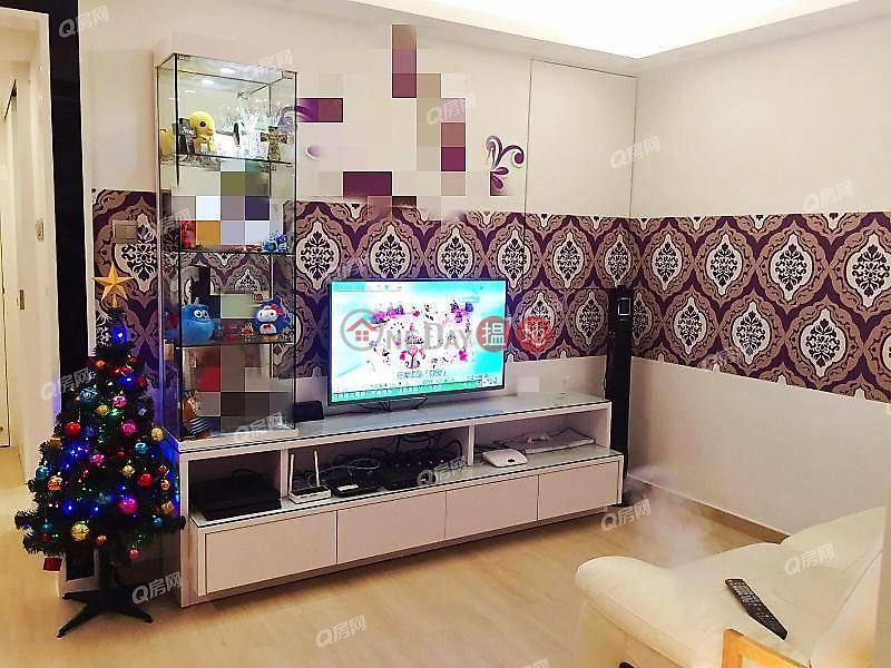 和明苑 和暢閣 (C座)-高層|住宅出售樓盤-HK$ 528萬