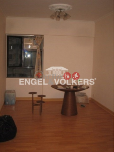 3 Bedroom Family Flat for Sale in Mid Levels West|Robinson Heights(Robinson Heights)Sales Listings (EVHK89135)_0