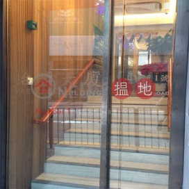 Yee Fung Building|怡豐大廈