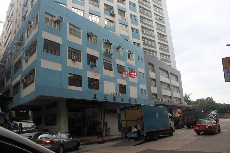 文信工業大廈 (Man Shun Industrial Building) 土瓜灣 搵地(OneDay)(4)