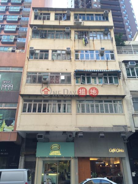 福佬村道19號 (19 Fuk Lo Tsun Road) 九龍城|搵地(OneDay)(3)