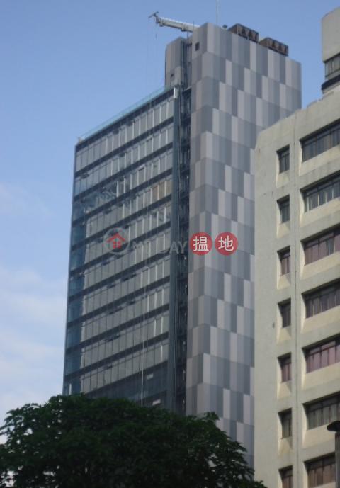 W50|南區W50(W50)出租樓盤 (O500081)_0