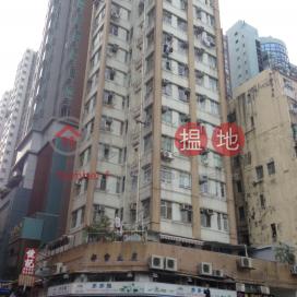 Douvres Building,Shau Kei Wan, Hong Kong Island