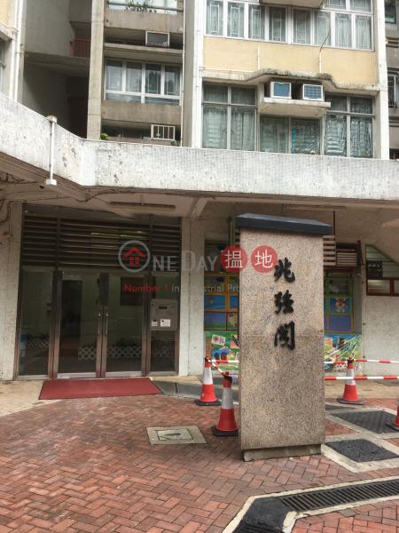 兆畦苑兆強閣A座 (Siu Kwai Court - Siu Keung House Block A) 屯門 搵地(OneDay)(2)