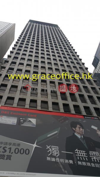 Wan Chai-Overseas Trust Bank Building, Overseas Trust Bank Building 海外信託銀行大廈 Rental Listings | Wan Chai District (KEVIN-9339448230)
