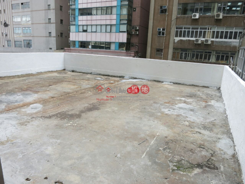 Superluck Industrial Centre Phase 2 | Low Industrial, Sales Listings, HK$ 7M
