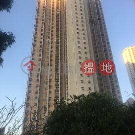 Fai Ming House (Block B) Chung Ming Court,Hang Hau, New Territories