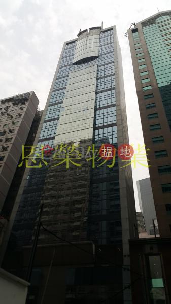 朱鈞記商業中心低層|寫字樓/工商樓盤|出租樓盤-HK$ 28,460/ 月