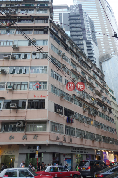Sung Lan Mansion (Sung Lan Mansion) Causeway Bay|搵地(OneDay)(3)