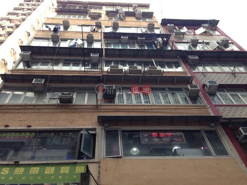 通菜街138號 (138 Tung Choi Street ) 旺角|搵地(OneDay)(1)
