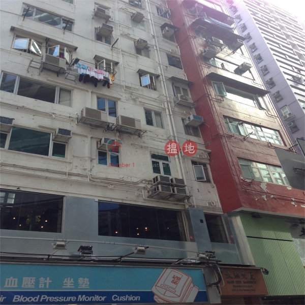 文熙大廈 (Man Hee Mansion) 灣仔|搵地(OneDay)(4)