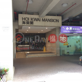 Hoi Kwai Mansion | Riviera Gardens,Tsuen Wan East, New Territories
