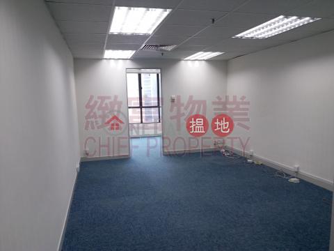獨立單位,內去水位|黃大仙區新時代工貿商業中心(New Trend Centre)出租樓盤 (29889)_0