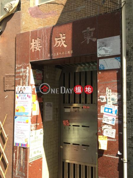 Tung Shing Building (Tung Shing Building) Soho|搵地(OneDay)(1)
