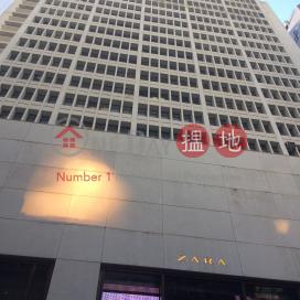 卡佛大廈,中環, 香港島
