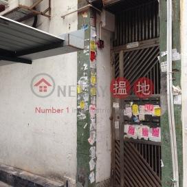 上海街193-195號,油麻地, 九龍