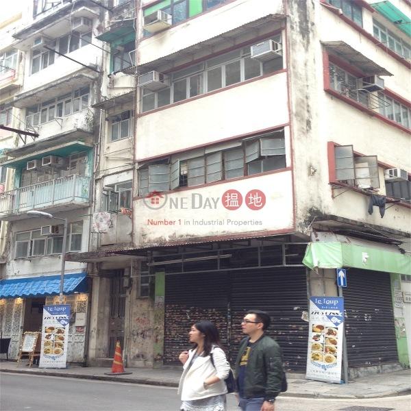新村街40號 (40 Sun Chun Street) 銅鑼灣|搵地(OneDay)(4)