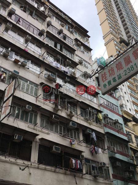 58 Larch Street (58 Larch Street) Tai Kok Tsui|搵地(OneDay)(2)