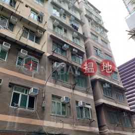 15 HING YIN STREET,To Kwa Wan, Kowloon