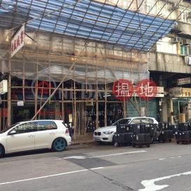 71 Tai Nan Street,Prince Edward, Kowloon