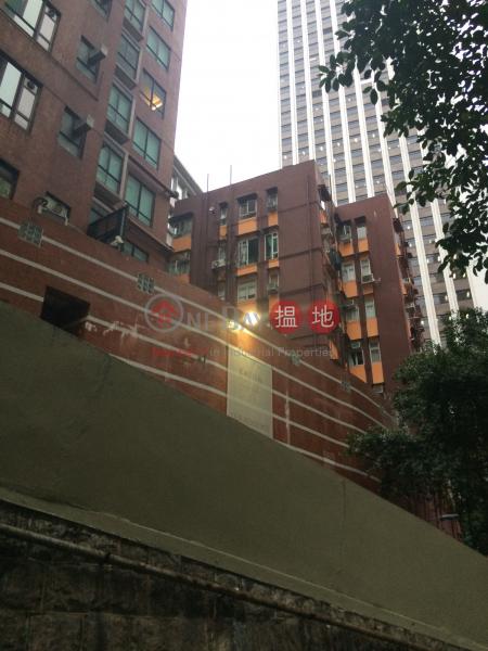 Eaton House (Eaton House) Wan Chai 搵地(OneDay)(2)
