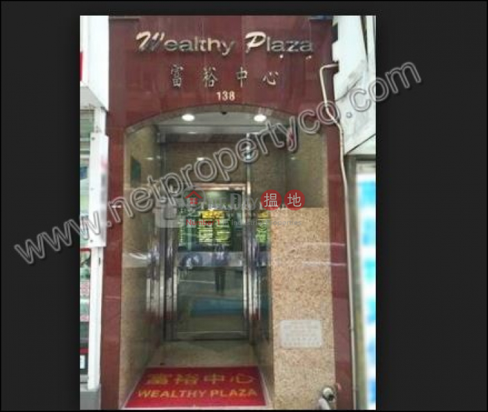 Office for Lease, Wealthy Plaza 富裕中心 Rental Listings | Eastern District (A054738)