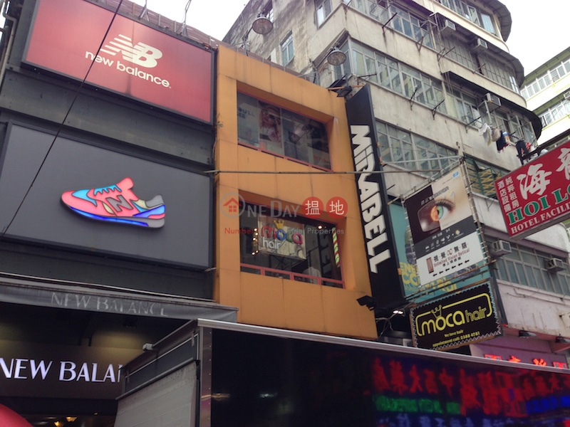 山東街53號 (53 Shantung Street) 旺角|搵地(OneDay)(2)