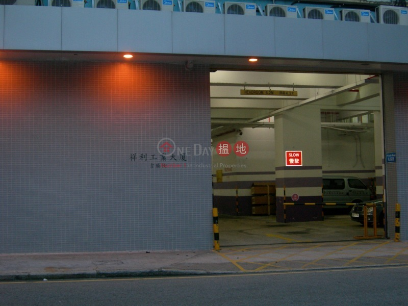 Cheung Lee Industrial Building (Cheung Lee Industrial Building) Chai Wan|搵地(OneDay)(4)