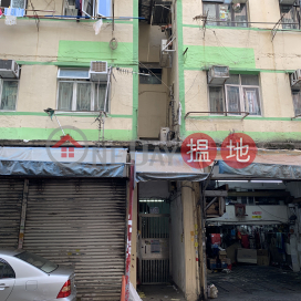 15 HOK LING STREET,To Kwa Wan, Kowloon