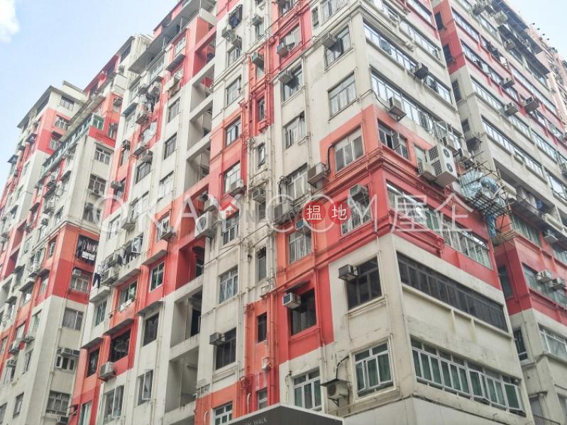 Kingston Building Block B High, Residential, Rental Listings HK$ 34,000/ month