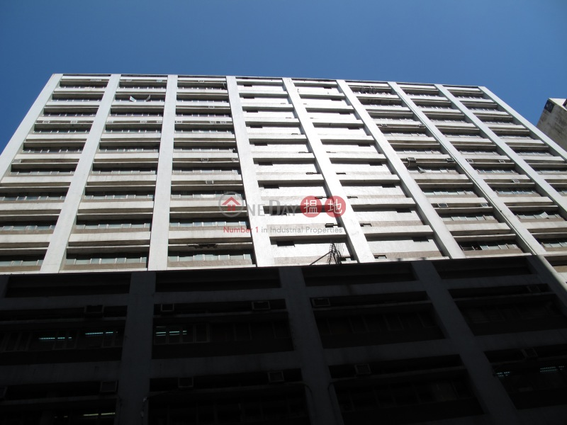 中美中心 (Chung Mei Centre) 觀塘|搵地(OneDay)(2)