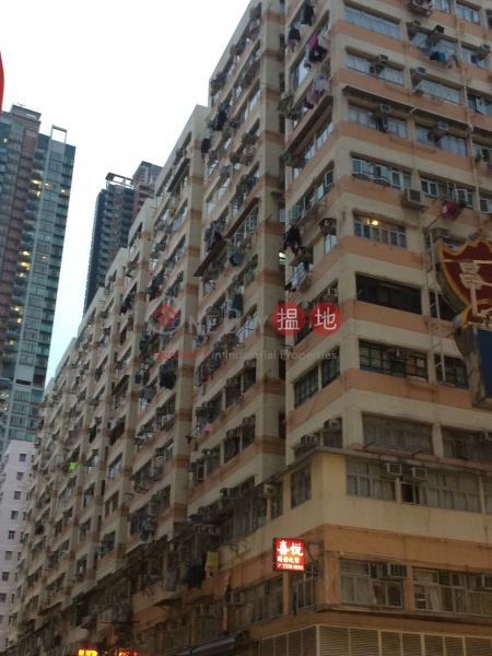 Cosmopolitan Estate Tai Chung Building (Block K) (Cosmopolitan Estate Tai Chung Building (Block K)) Tai Kok Tsui|搵地(OneDay)(1)