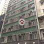 宏信大廈 (Vansun Building) 灣仔區|搵地(OneDay)(1)