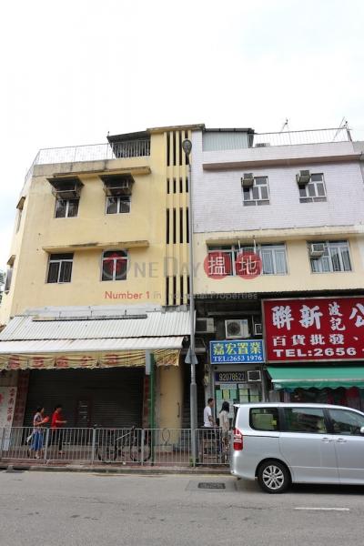 廣福道1號 (1 Kwong Fuk Road) 大埔|搵地(OneDay)(2)