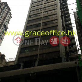 Wan Chai-Tak Lee Commercial Building|Wan Chai DistrictTak Lee Commercial Building(Tak Lee Commercial Building)Rental Listings (KEVIN-7869155925)_0