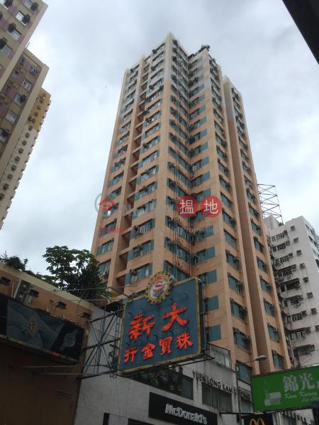 Hing Fat House (Hing Fat House) Yuen Long|搵地(OneDay)(1)