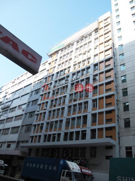 金寶工業大廈 (Jumbo Industrial Building) 觀塘|搵地(OneDay)(2)