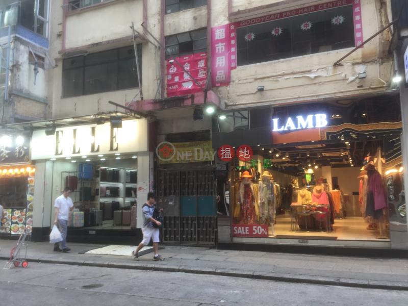 2 Humphreys Avenue (2 Humphreys Avenue) Tsim Sha Tsui 搵地(OneDay)(2)