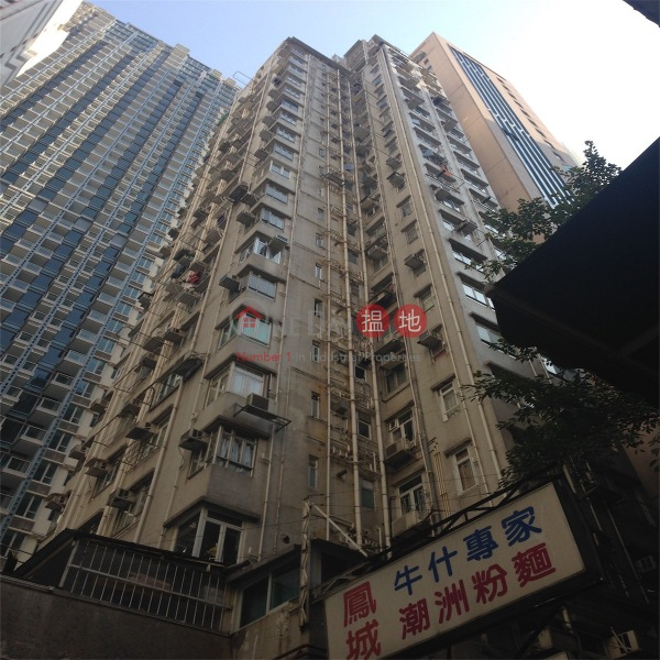 Mountain View Mansion (Mountain View Mansion) Wan Chai|搵地(OneDay)(5)