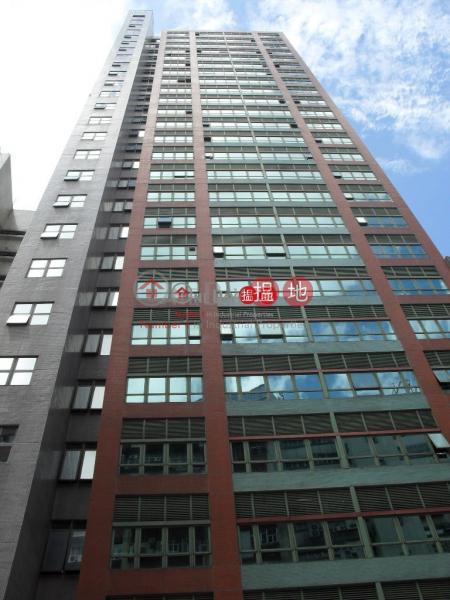香港搵樓|租樓|二手盤|買樓| 搵地 | 工業大廈|出租樓盤|華寶中心