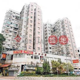 Block 2 Sai Kung Garden | 2 bedroom Low Floor Flat for Sale|Block 2 Sai Kung Garden(Block 2 Sai Kung Garden)Sales Listings (XGXJ504900160)_0