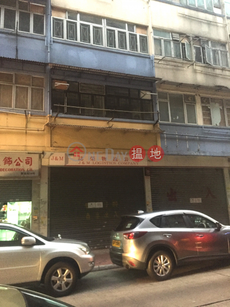 Wing Kwong Mansion (Wing Kwong Mansion) Hung Hom|搵地(OneDay)(3)