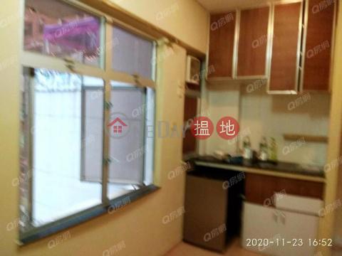 Hart Venue Court   1 bedroom Low Floor Flat for Sale Hart Venue Court(Hart Venue Court)Sales Listings (XGJL907400053)_0