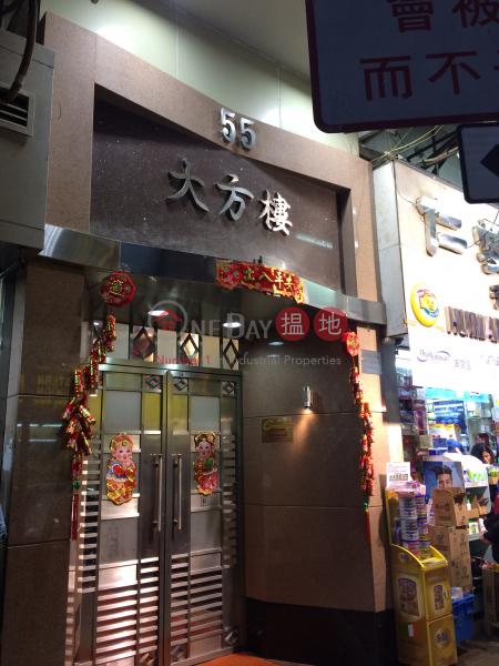 大同新村大方樓 (J座) (Tai Fong Building (Block J) Cosmopolitan Estates) 大角咀|搵地(OneDay)(1)